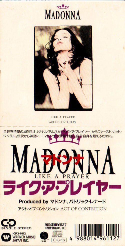 p-1772-Madonna_-_Like_A_Prayer_10P3-6112.jpg