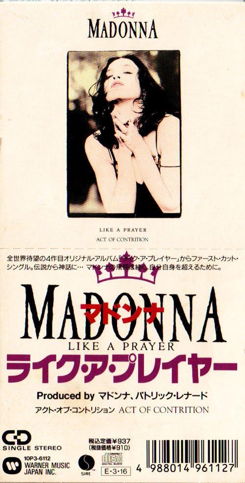 Like A Prayer Japanese 3″ snappack cd single | Madonnashop