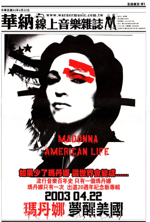 p-1840-Madonna_-_American_Life_Taiwanese_promotional_paper.jpg