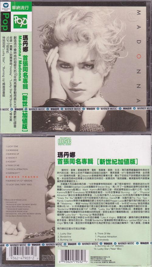 p-2199-Madonna_-_Madonna_-_Taiwan_93624_79032.jpg