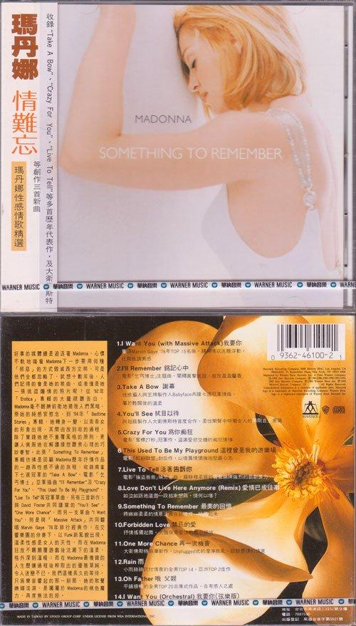 p-2203-Madonna_-_Something_To_Remember_Taiwan_9362-46100-2.jpg