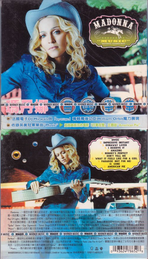 p-2217-Madonna_-_Music_Taiwan_93624_78652.jpg