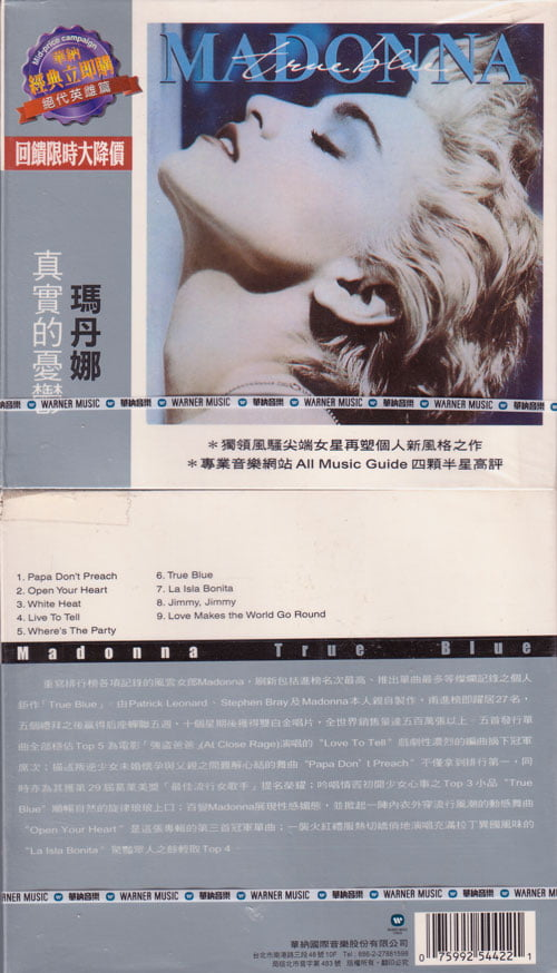 p-2223-Madonna_True_Blue_Taiwanese_75992_54422.jpg