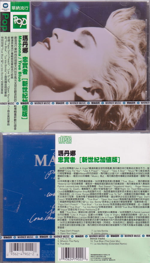p-2232-Madonna_True_Blue_Taiwanese_9362-47902-2.jpg