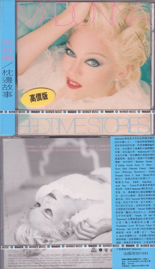 p-2248-Madonna_Bedtime_Stories_Taiwanese_9362-45767-2.jpg