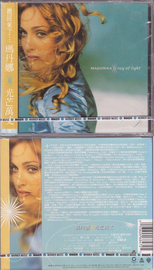 p-2250-Madonna_Ray_Of_Light_Taiwan_93624_68472.jpg