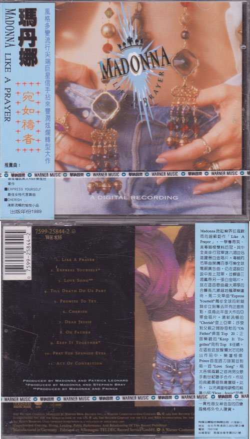 p-2252-Madonna_Like_A_Prayer_Taiwanese_7599-25844-2.jpg