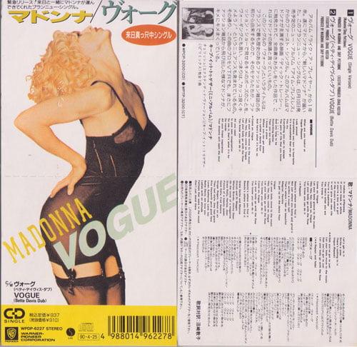 p-2350-Madonna_-_Vogue_WPDP-6227.jpg