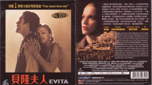 p-2364-Madonna_-_Evita_4_895043_506505.jpg