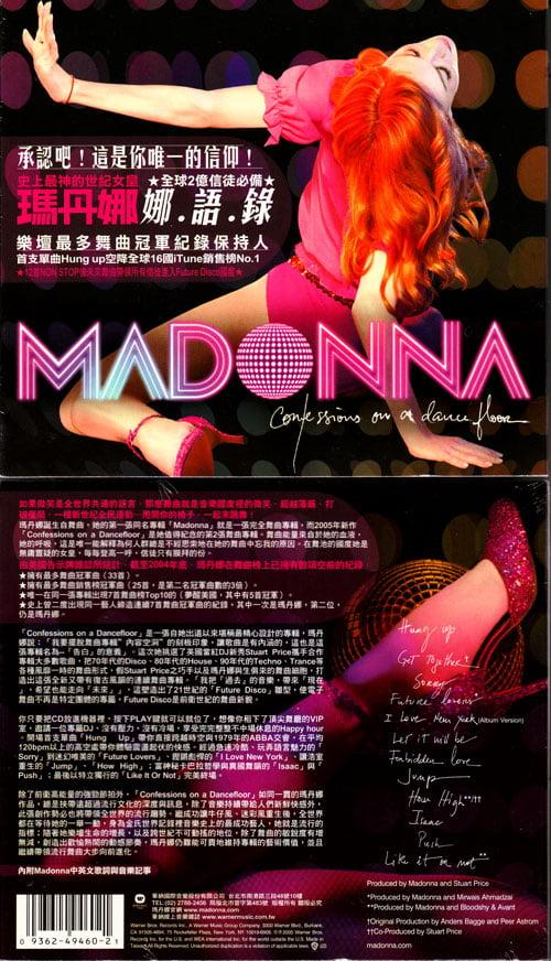 p-2645-Madonna_-_Confessions_on_a_Dancefloor_Taiwan_9362-49460-2.jpg
