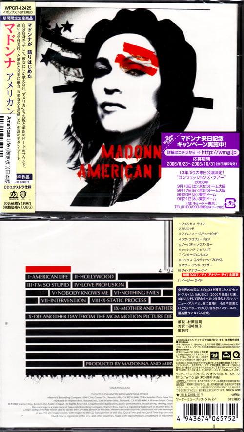 p-2665-Madonna_-_American_Life_Japanese_WPCR-12425.jpg