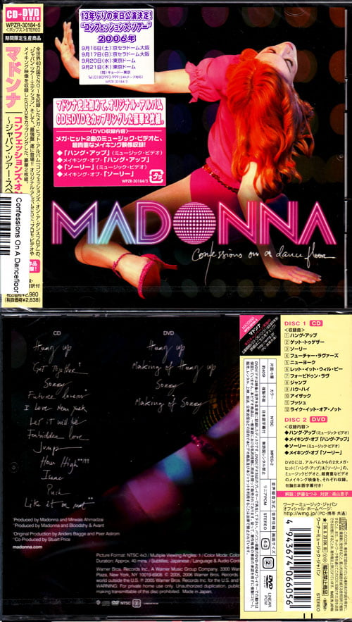 Japanese limited tour edition CD+DVD