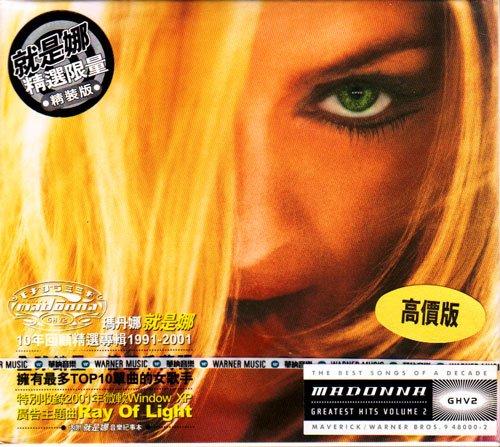 p-380-Madonna_-_GHV2_93624_800002_1.jpg