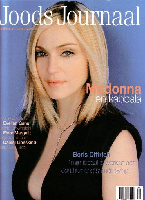 p-417-Madonna_-_Joods_Journaal_zomer_2003.jpg