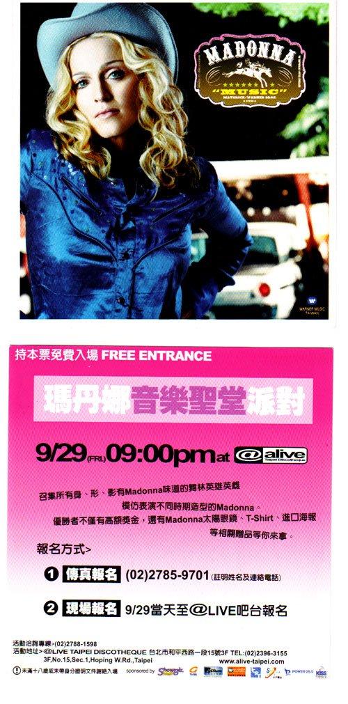 p-654-Madonna_-_Music_press_card.jpg