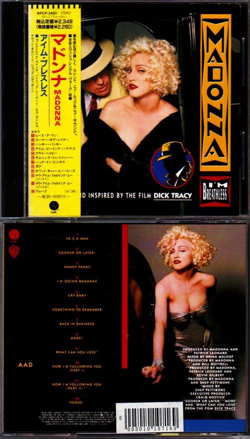 p-790-Madonna_-_I_m_Breathless_WPCP-3460.jpg