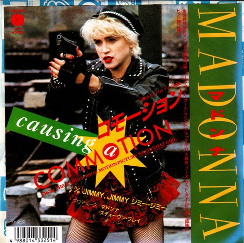 p-842-Madonna_-_Causing_A_Commotion_4-988014-332514.jpg